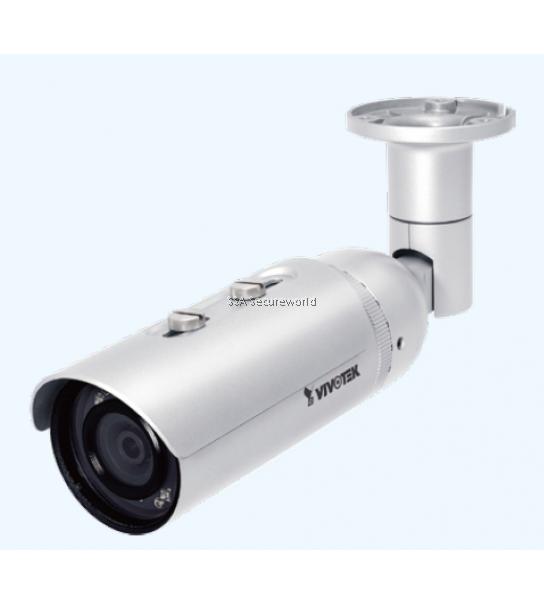 Outdoor Bullet Network Camera
